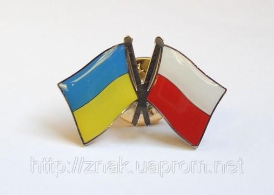 prapory-uk.-i-pol.-e1475695726610