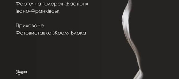 prihovane-890x395