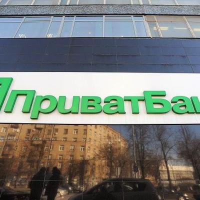im-privatbank