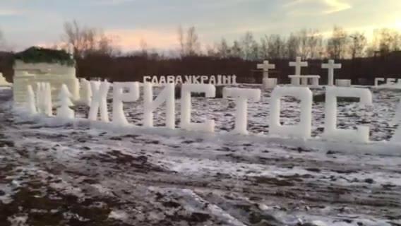 На Косівщині до Водохреща створили унікальне льодове містечко (фото+відео)