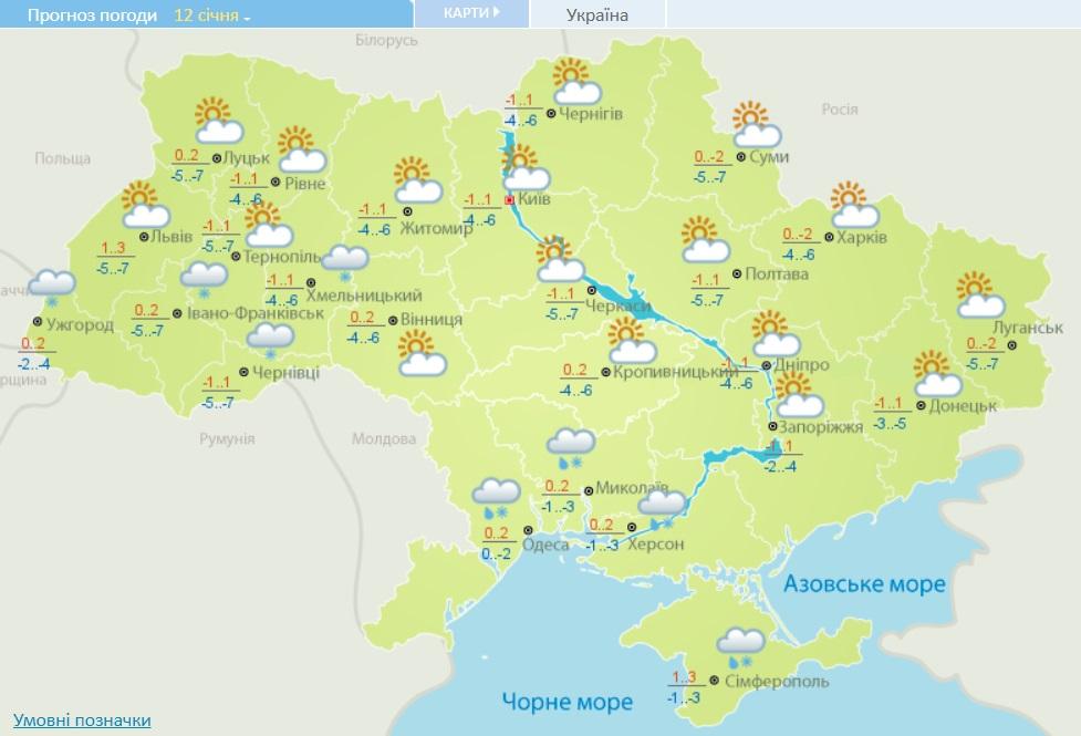 """В Україну увірвуться відразу два циклони: де буде """"штормити"""" сильніше всього"""