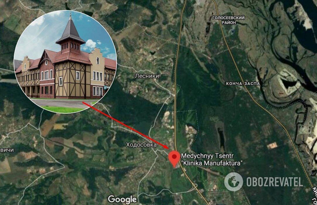 """Приватна клініка """"Мануфактура"""" розташована в с. Ходосівка під Києвом"""